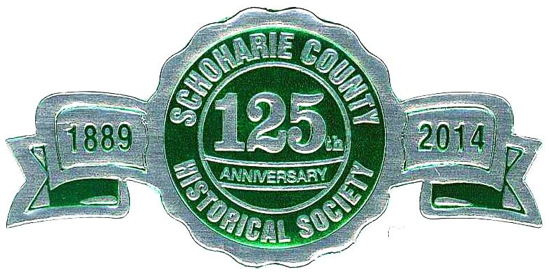 125 seal